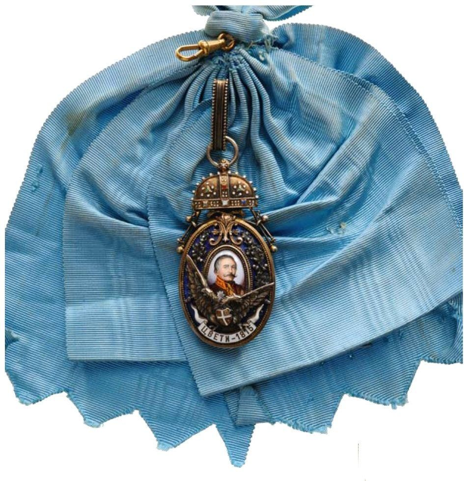 The Order of Milosh the Great (1899-1903)