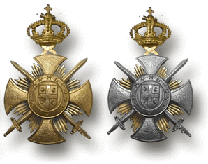 Military Order of Star of Karageorge with Swords (1915 - 1931)